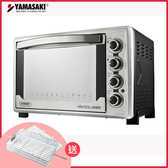 山崎45L不鏽鋼三溫控烘焙全能電烤箱 SK-4590RHS(贈3D旋轉烤籠+方型烤網)