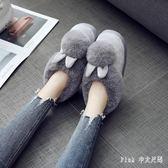 大尺碼月子鞋 冬韓版卡通球兔棉拖鞋女可愛包跟居家月子棉鞋 nm13048【Pink中大尺碼】