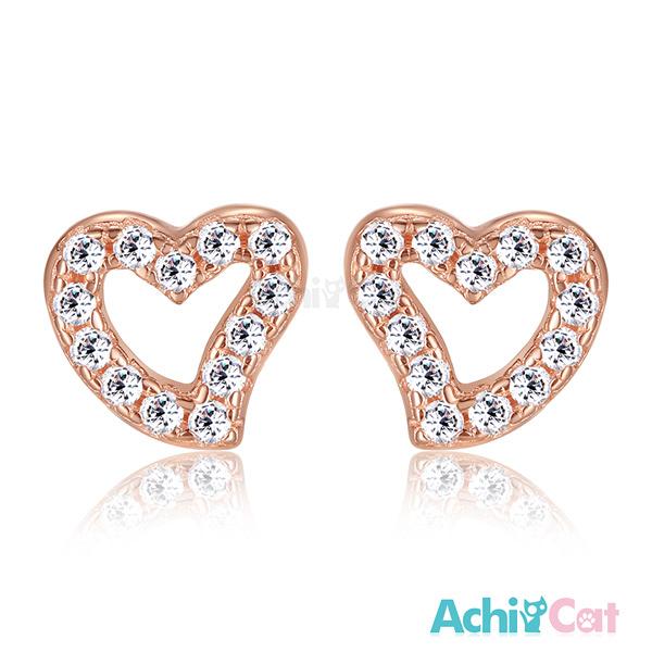 AchiCat銀耳釘925純銀耳環 耳針式簡約之心 愛心 韓版迷你(玫金色款單副) GS5027