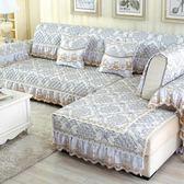 歐式沙發墊四季通用布藝組合全包沙發套沙發罩巾簡約現代防滑坐墊MJBL 麻吉部落