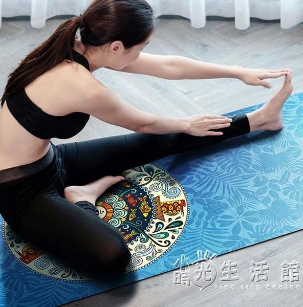 麂皮絨橡膠瑜伽墊鋪巾防滑專業可摺疊便攜薄款超薄女初學者瑜伽毯 小時光生活館