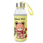 (滿3件$399)英國貝爾熊隨身玻璃瓶(黃)~指定商品需滿3件以上才可出貨