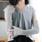 秋冬假袖子女長款手套護胳膊保暖加厚羊毛線針織袖套女士手臂套袖 薇薇