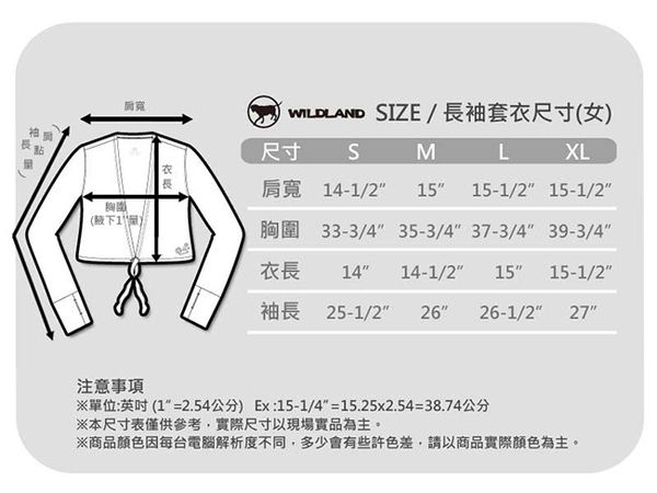 Wildland荒野 W1805-92中灰色 女 抗UV排汗綁帶袖套衣/吸濕排汗/快乾/防曬外套/單車休閒防曬衣