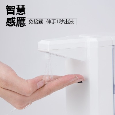 【48小時發貨】酒精消毒機 自動酒精消毒器 500ml大容量酒精噴霧器 全自動感應酒精噴霧機