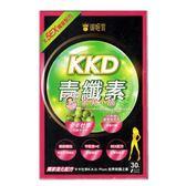 御姬賞 KKD 青纖素 青纖錠 (5EX強效版) 30顆/盒 【聚美小舖】