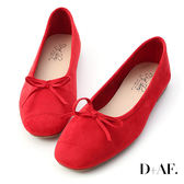 D+AF 輕快舞曲.繽紛絨料芭蕾娃娃鞋*紅