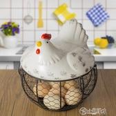 陶瓷雞蛋籃水果籃大蒜馬鈴薯雜物藍陶瓷廚房裝飾創意母雞收納鐵編籃 小城驛站