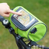 可視觸屏山地車配件包自行車包前梁包上管防水馬鞍包騎行裝備配件  蓓娜衣都