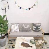 聖誕禮物沙發北歐日式小戶型拆洗三人布藝沙發單人雙人實木沙發椅臥室現代簡約 LX