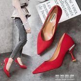 時尚女鞋春秋細跟高跟鞋絨面尖頭淺口鞋顯瘦單鞋紅色婚鞋 可可鞋櫃