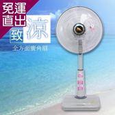 聯統 MIT台灣製造 16吋3D擺頭升降電風扇(靜音/送風達6.5公尺)LT-8816【免運直出】