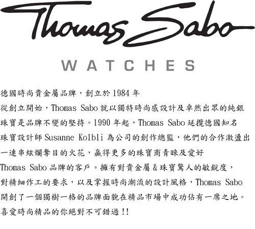 Thomas Sabo It Girl 太陽女神陶瓷晶鑽腕錶-白 WA0053
