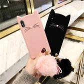蘋果六手機殼少女心7plus粉紅毛球貓咪6sp可愛款iPhone8x【販衣小築】