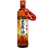 綠色生活 冷壓黑芝麻油 或 冷壓白芝麻油  380ml/瓶