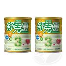 亞培 舒兒優 1-3歲幼兒優質成長奶粉850g【2罐】【佳兒園婦幼館】