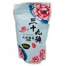 三十九號-原味無糖擂茶(一斤)非基改黃豆...