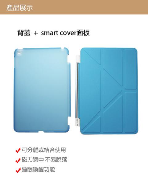 Apple iPad mini4 Smart cover 三角折疊保護套