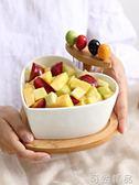 創意干果盤陶瓷沙拉碗帶叉家用水果盤碗北歐客廳糖果盤小吃點心盤  可然精品鞋櫃
