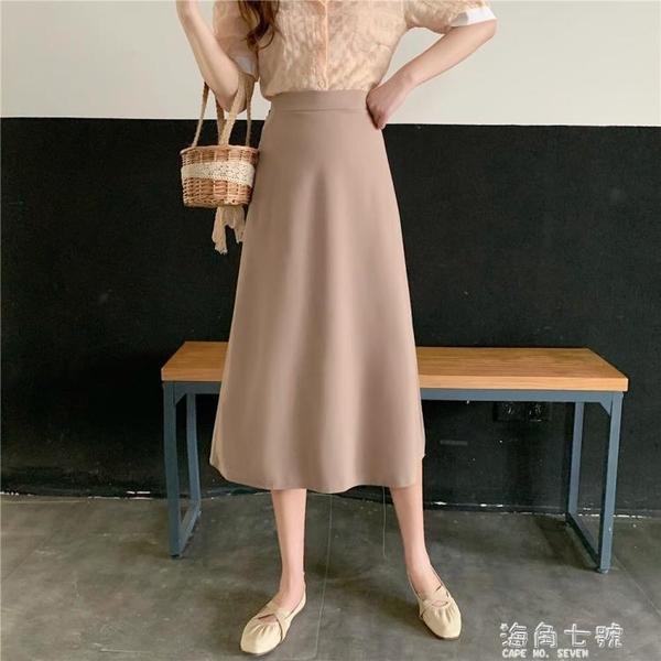 網紅A字裙子夏季年新款時尚高腰顯瘦半身裙女氣質百搭中長裙 元旦全館免運
