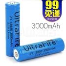 18650 充電電池 鋰電池 環保電池 ...