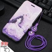 小米 紅米 Note 6 Pro 小米 8 Pro DZ彩繪掛繩皮套 手機皮套 插卡 支架 磁扣 掛繩 彩繪皮套 保護套