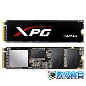 威剛 ADATA XPG SX8200 240GB M.2 2280 SSD 固態硬碟 (3200&1700MB/s讀寫速度,5年保固,ASX8200NP-240GT-C) 240g