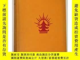 二手書博民逛書店【罕見】1930年紐約出版 Tortured China,《苦難