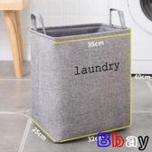 【貝貝】折疊洗衣籃 棉麻 臟衣籃 簍布藝 折疊洗衣藍 臟衣服 收納筐