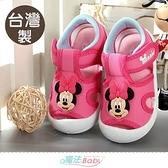 女童鞋 台灣製迪士尼米妮正版護趾防撞休閒鞋 魔法Baby