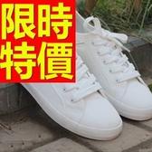 帆布鞋-唯美運動風平底韓版女休閒鞋53u29[巴黎精品]