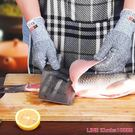 防割手套 廚房家用切菜切肉殺魚防刀割木工防護 專業5級防切割CY潮流站