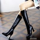 長靴輕熟風圓頭高筒長靴女不過膝職場通勤高跟鞋冬靴后拉鏈細跟長筒 快速出貨YJT