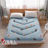 加厚床墊1.2米榻榻米地鋪睡墊學生宿舍單人1.5m海綿墊被床褥子 全店88折特惠