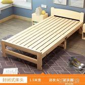 折疊床 折疊床單人床成人家用簡易床雙人午休床午睡板式床辦公室折疊小床 igo 城市玩家