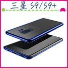 三星 Galaxy S9 S9+ 電鍍邊軟殼手機套 TPU背蓋 透明保護殼 全包邊手機殼 矽膠保護套 輕薄後殼