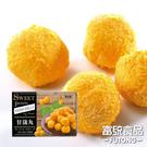 【富統食品】瓜瓜園甘藷丸(300g/盒)《感恩節限時搶購11/13-11/30》
