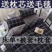 床單單件三件套學生宿舍單人1.2米被單床上純棉被套雙人1.8m被罩 可可鞋櫃