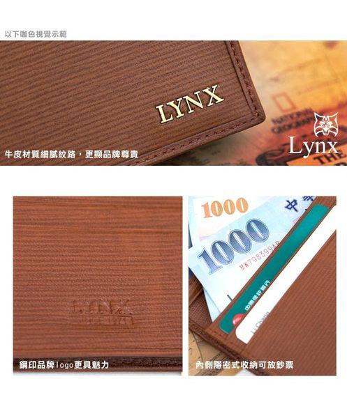 Lynx - 經典80復古風真皮系列簡約式名片夾-沉穩藍