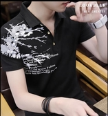 純棉t恤男士短袖夏季男裝半袖體恤翻領polo衫白色上衣 服 藍嵐