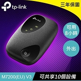 TP-LINK M7200(EU)  4G LTE 行動Wi-Fi分享器 版本:3【限時下殺▼】