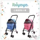 IBIYAYA依比呀呀[心機寵物小車,FS1732,2種顏色,乘載8公斤](免運)
