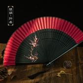 女式折扇舞蹈中國風漢服流蘇日式和風扇子古風櫻花扇隨身復古便攜 後街五號