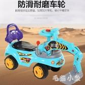 兒童玩具挖掘機可坐可騎寶寶大號挖機音樂工程學步車男孩挖土機 DJ12081『毛菇小象』