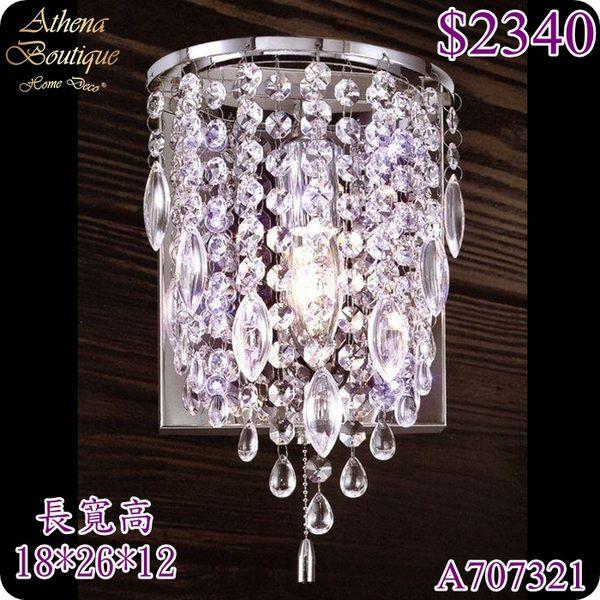 鋼材藝術水晶LED壁燈─高26寬18深12 cm─E14x1【雅典娜家飾】A707321水晶垂吊式有小夜燈