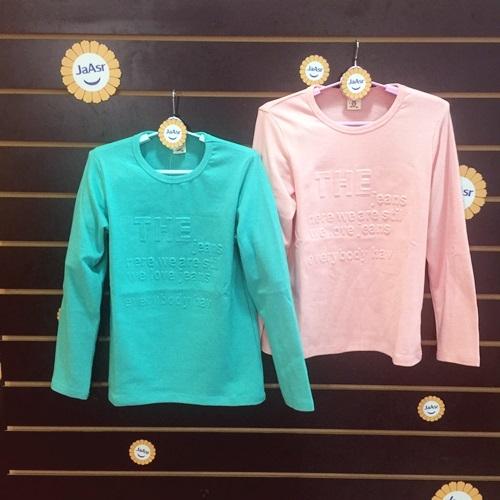 ☆棒棒糖童裝☆(88481)秋冬男大童女大童立體浮雕英文長袖上衣 17-25 藍綠;粉色
