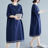 中大尺碼洋裝 夏季新款2021韓版時尚寬鬆大碼女裝棉麻流蘇連身裙顯瘦A字長裙子