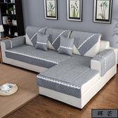 沙發罩布藝棉麻四季通用簡約現代全包加厚防滑罩巾 JD3777【3C環球數位館】-TW