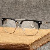 眼鏡框 新款眼鏡框男韓版復古半框眼鏡架女大臉配成品眼鏡潮 唯伊時尚