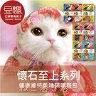 日本知名大廠「日清」出品貓食,多種口味可選